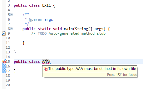[java] 자바 The public type [class name] must be defined in its own file 오류 원인